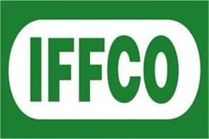 technology will reduce the agricultural cost iffco