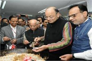 budget printing process begins with halwa ceremony