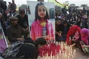 punjab govt sources confirm zainab murderer caught
