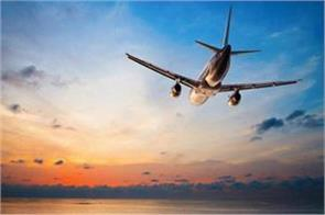 airfares most favorable to port blair  srinagar