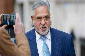 delhi  s patiala house court declares mallya a fugitive