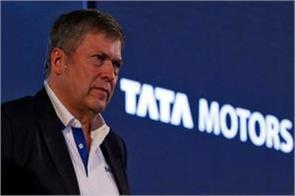 emphasis on accountability and performance of staff  tata motors