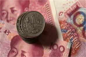 yuan will soon become part of foreign exchange reserves of germany