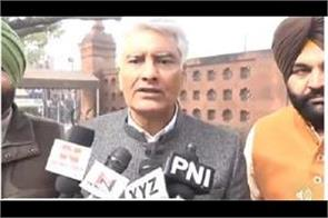 jakhar met suresh prabhu and sought special concessions for border areas