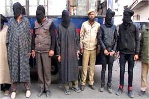 ogw arrested in kupwara