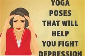 yoga poses that will help you fight depression