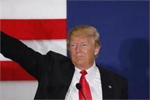 trump canceled his uk visit
