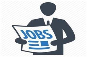 gpsc   salary  candidate  job