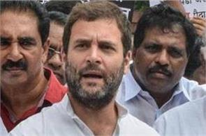 rahul gandhi will sit in fourth row in republic day celebrations