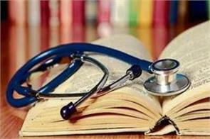 students   open learning  school   neet medical council of india