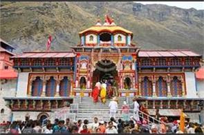 vishnu dham badrinath door will open on april 30
