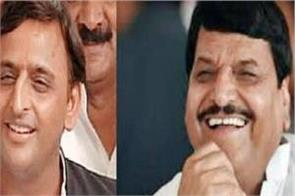 then again akhilesh becomes chief minister shivpal