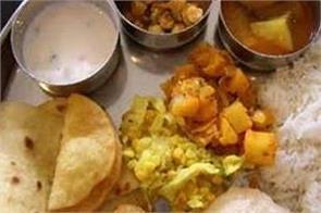 workers get food in 10 rupees