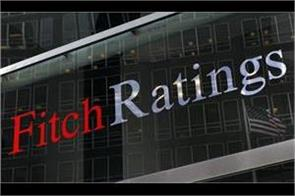 npa of banks performance will be affected  fitch