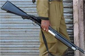 rifle snatching incident in jammu