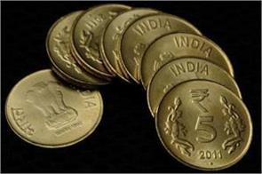 rupee up 20 paise to 63 47 against dollar