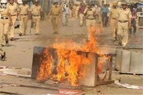 violence against celebrating british victory in pune
