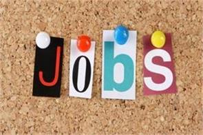 jpsc   salary  job  candidate