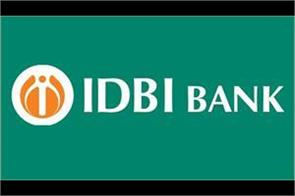idbi to sell 30 percent stake the bank