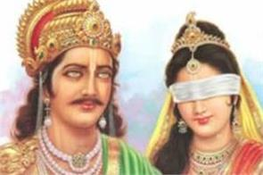 how gandhari became the mother of hundred sons