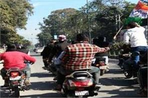 rally in uttrakhand without helmet