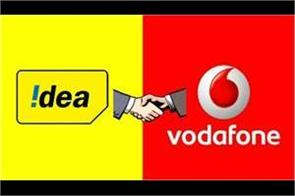 nclt approves the idea vodafone merger