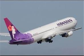 hawaiian airlines flight takes off in 2018 but lands in 2017