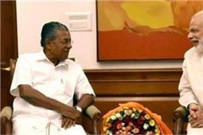 kerala chief minister wrote letter to pm modi