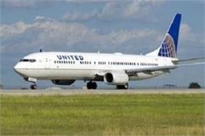 ua flight landed after a passenger befouled bathrooms badly