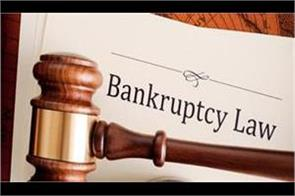 the possibility of further modification in bankruptcy law