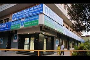 important news for sbi customers increased interest rates on bulk deposits