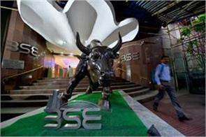 the mutual fund platform of bse will begin tomorrow with e facility