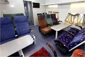 it s coming soon it will leave 2 world class trains century too