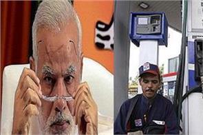 price of petrol  diesel at modi  s new height