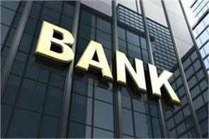bank of india  job  salary  candidate  maharashtra