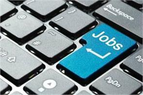 assam   job  salary  candidate