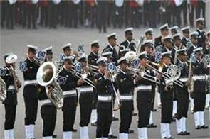 closing the republic day celebration with beating the retreat