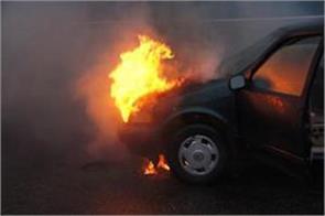 neighbor set fire to the car