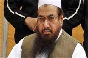 calendar with photo of hafiz saeed featured in pak