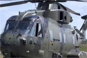 agusta westland case 2 accused acquitted