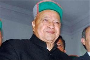 virbhadra  s lic agent outside the prison  found bail in money laundering case