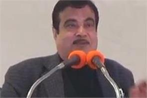 nitin gadkari will now be in development in uttar pradesh