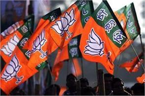 former nagaland chief minister joins bjp