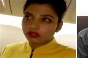 air hostess case this mastermind was behind the beautiful face