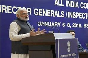 cyber security issues should be dealt with promptly  pm modi