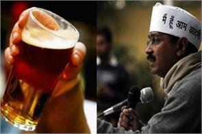 aap government prohibition alcohol by the opinion of public