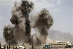 explosions in afghanistan  three killed  20 wounded