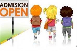 admission alert   draw for admissions at st  kabir school