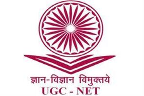 ugc net 2018  these important changes can be made