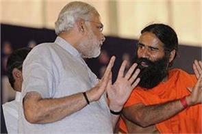 ramdev flares over modi government over high tax on devotional channels